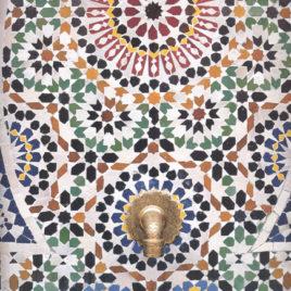 Moroccan Fassi Fountain – Custom
