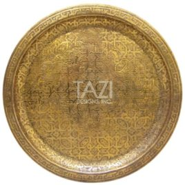 Moroccan Tray 23