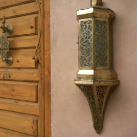 Moorish Outddor Sconce – Youssef