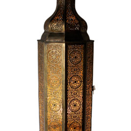 Moorish Table Lamp – Dounya