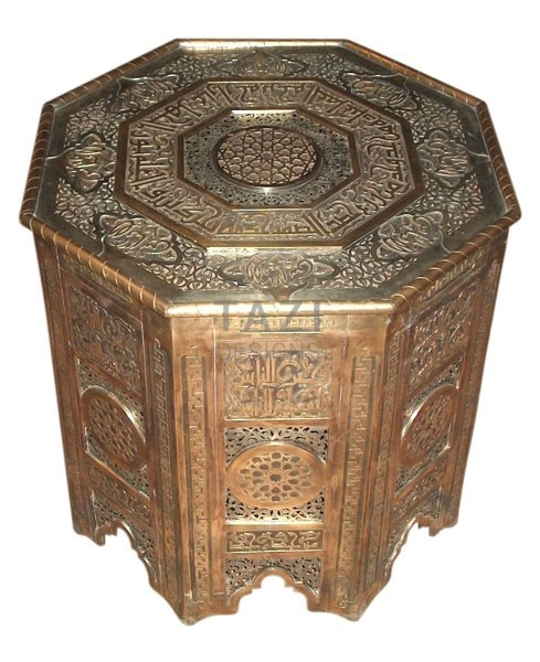 Moroccan Side Table U2013 Brass 0009