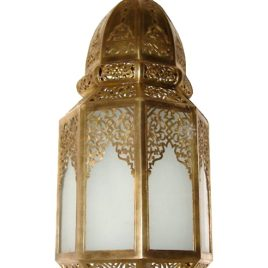 Moroccan Wall Sconce – Classic