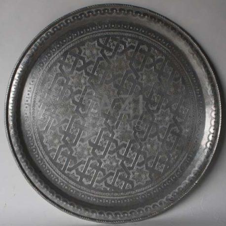 Moroccan Vintage Aluminum Tray 26.25