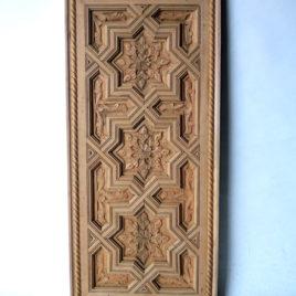 Moorish Wood Carved Panel