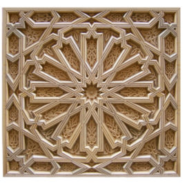 Moroccan Wood Carved Panel, Star