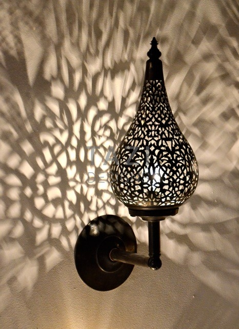 Moroccan Wall Sconce Stalaca