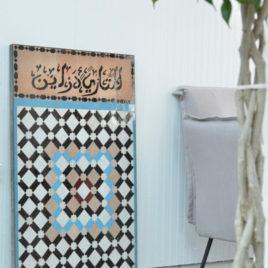 Custom Moroccan Mosaic Tile