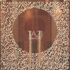 Moroccan Door Calligraphy