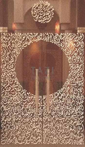 Moroccan Door Calligraphy