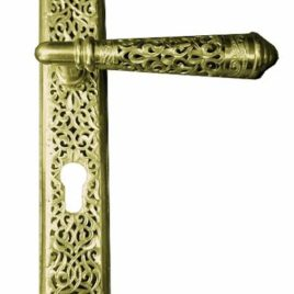 Pierced Brass Door Handle