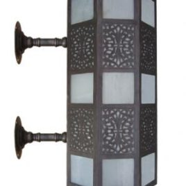 Moroccan Elongated Wall Sconce Small