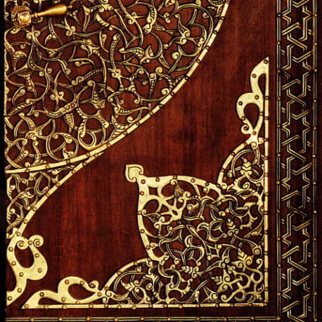 Custom Door – Brass Carving