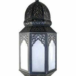 Moroccan Brass Pendant – Batoul