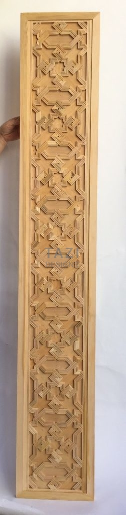 Carved Moroccan Wood Panel
